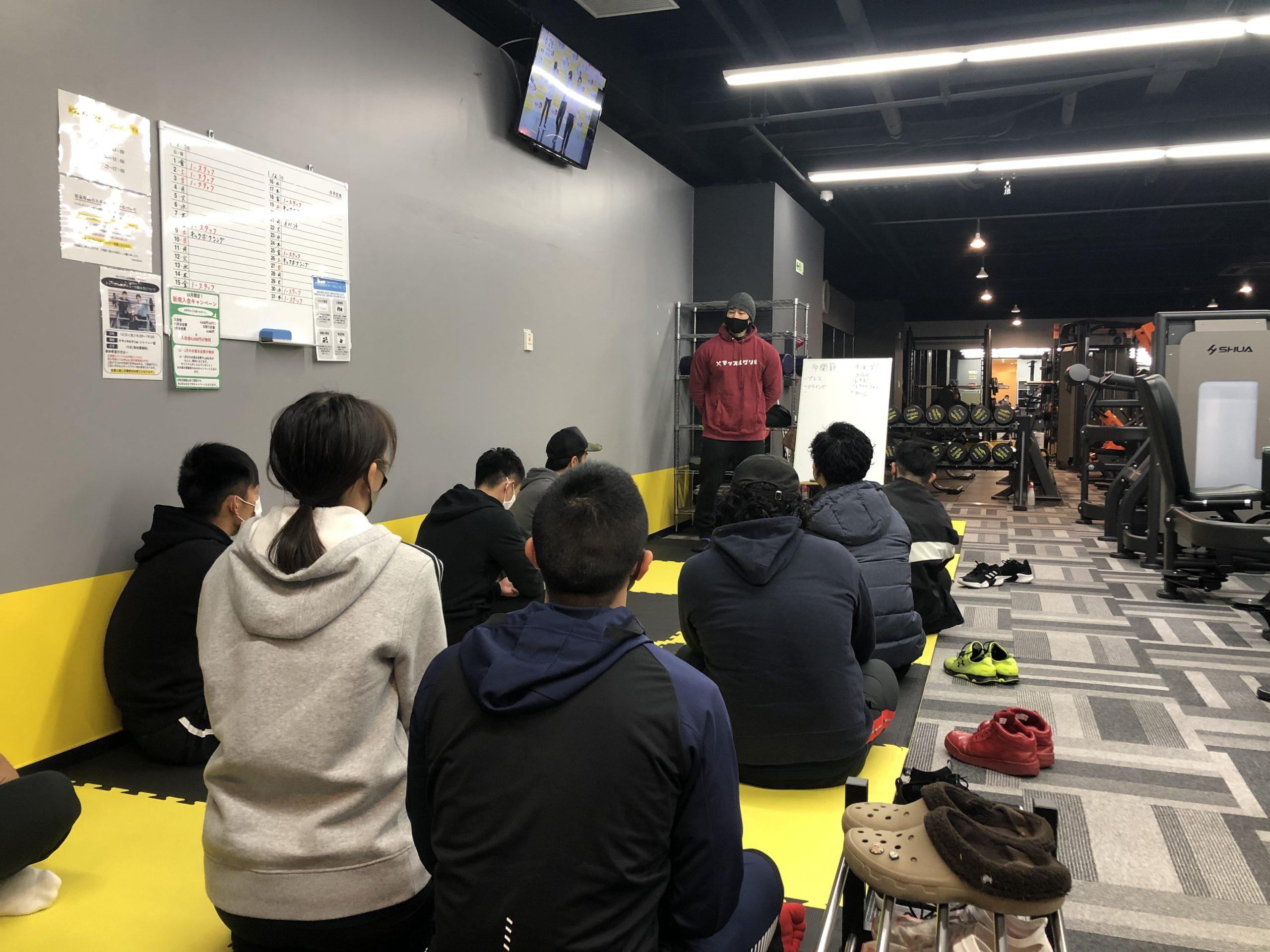 12/21(月)トレーニングメニューの組み方について~中・上級者向け~開催しました